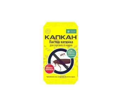 Домик-ловушка Капкан для отлова и уничтожения тараканов и муравьёв
